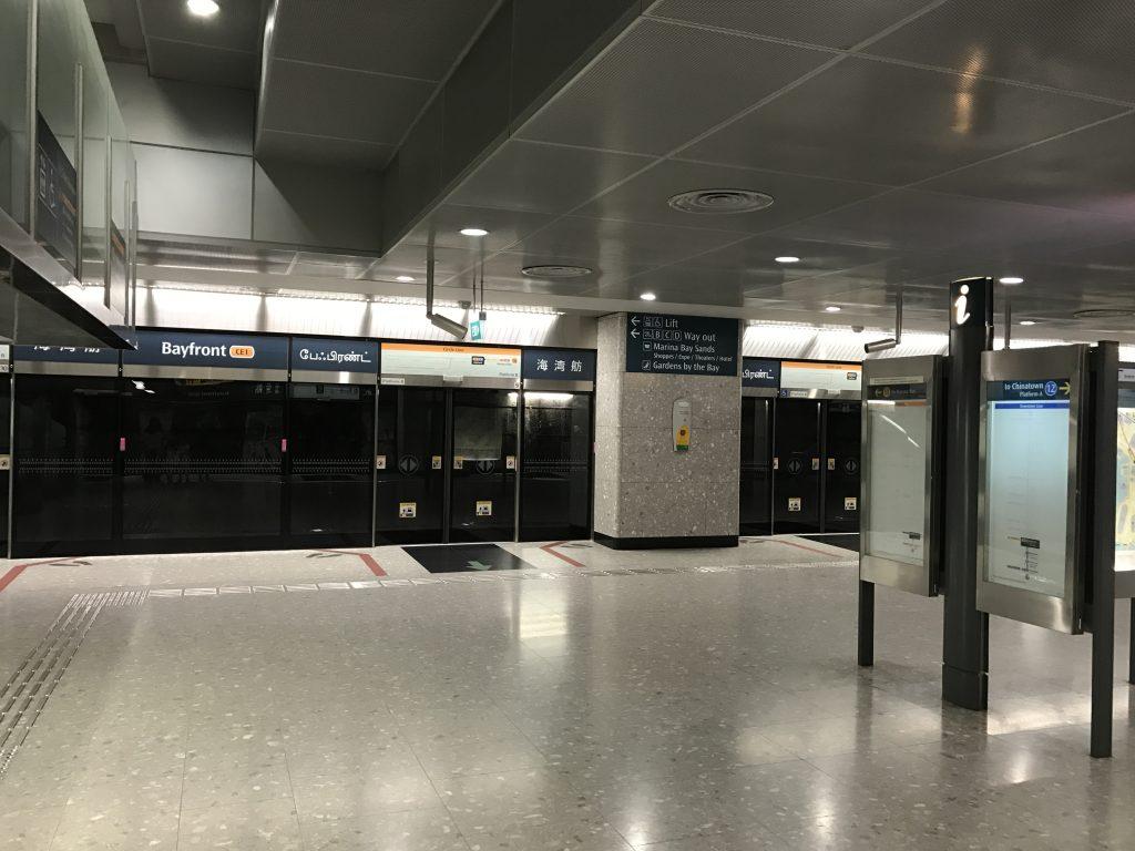 シンガポールの地下鉄