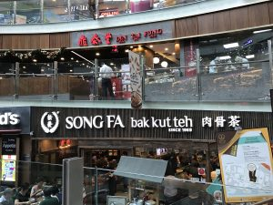 肉骨茶(バクテー)を一度は食べてみよう!シンガポール料理と言えばこれ!?