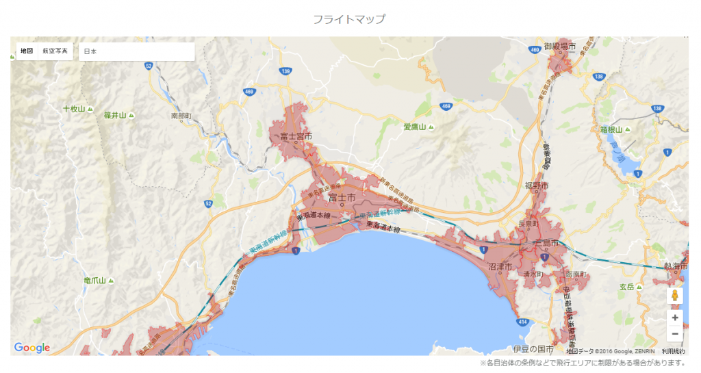 2016-09-06_16h58_22