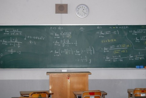 教育現場でこそインターネット授業をしっかりと取り入れるべき