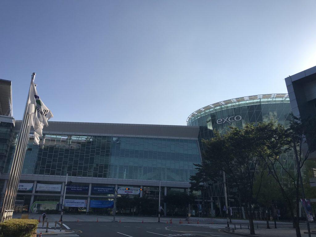 発表会場の大邱EXCO
