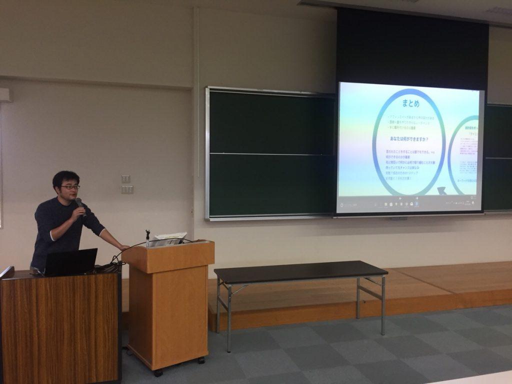 アフィリエイターが大学で2度目の講師をする2017