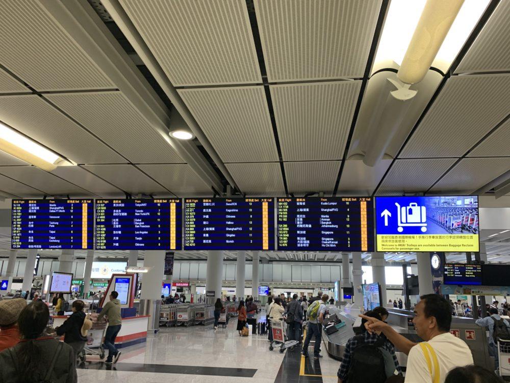 初香港!入国審査が思っていたよりも緩かった